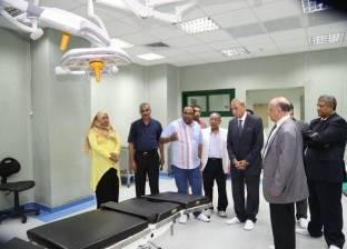 محافظ قنا: 1325 حالة مرضية ترددت علىمركز علاج الأورام خلال أغسطس