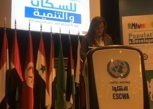وزيرة التخطيط من بيروت: نستهدف معدل نمو يتصاعد تدريجيا لـ10٪ في 2030