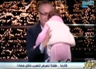 بعد تعرضها للاعتداء في الحضانة .. جابر القرموطي يحمل رضيعة على الهواء
