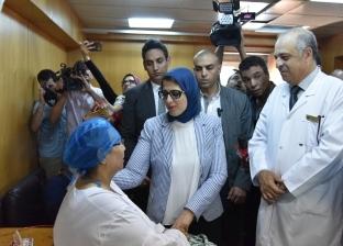 وزيرة الصحة: لا نتلقى «نقوداً».. ونتعاون مع «المجتمع المدنى» فى الإصلاح المؤسسى