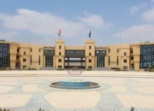 جامعة بدر تعلن عن وظائف شاغرة لأعضاء هيئة التدريس في 25 كلية