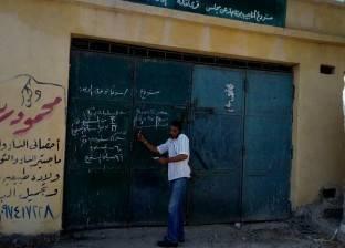 ضبط 96 مخالفة تموينية خلال حملة مكبرة على محطات الوقود بالبحيرة