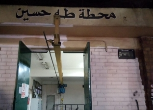 """""""القابضة للمياه"""": رفع لافتة تحمل اسم طه حسين من محطة صرف صحي"""