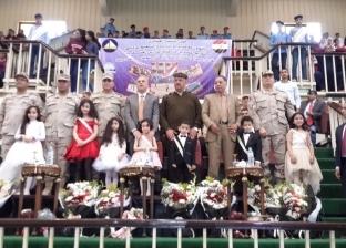 بالصور| حفل تكريم الطلاب المتفوقين من المدارس العسكرية بدمياط