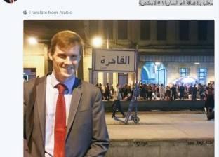 """كيف نجح السفير البريطاني في اكتساب شعبية بالشارع المصري؟.. """"خبير يجيب"""""""
