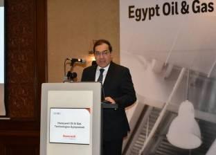 الملا: دعم المواد البترولية 110 مليارات جنيه في العام المالي المقبل