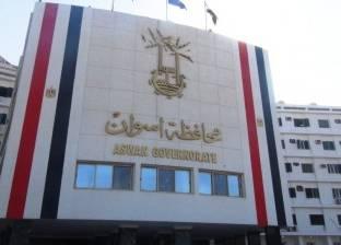 """محافظ أسوان يعلن إطلاق اسم """"شهداء روضة بئر العبد"""" على المسجد الكبير"""