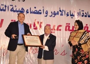 """تكريم أول عميدة لـ""""طب المنصورة"""" في احتفال أكاديمية الدلتا بعيد الأسرة"""