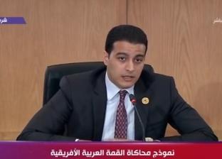 أمين عام الجامعة العربية: نقدر موقف الاتحاد الإفريقي من قضية فلسطين