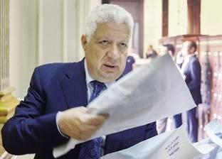 """مرتضى منصور: """"مش هدخل نادي الزمالك غير لما الشيطان اللي جواه يخرج"""""""