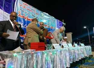 تكريم 120 طفلا من حفظة القرآن الكريم بطور سيناء