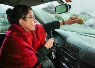 نصائح نادي السيارات للتخلص من الرطوبة في السيارة خلال الشتاء