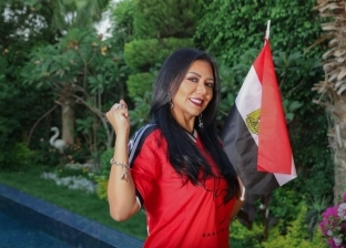 بالصور  رانيا يوسف تساند منتخب مصر ومحمد صلاح