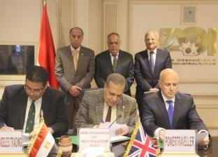 «العربية للتصنيع»: تعاون دولي في مجالات الطاقة المتنقلة