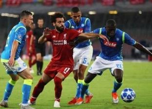 """الهزيمة من نابولي تعني الفوز بـ""""الشامبيونز"""".. بشرة خير لجماهير ليفربول"""