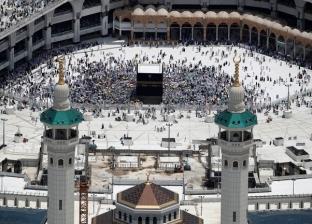 تكبيرات العيد من الحرم المكي.. توزيع ربع مليون مظلة وفرز المعتمرين