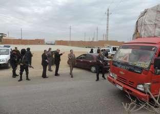 """ضبط سائقين بحوزتهما حشيش وترامادول على طريق """"القاهرة- أسيوط"""""""