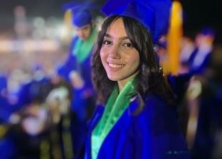 «رنا» من أوائل الثانوية العامة تتعرض لحملة تنمر بسبب شكلها: فرحتي أكبر