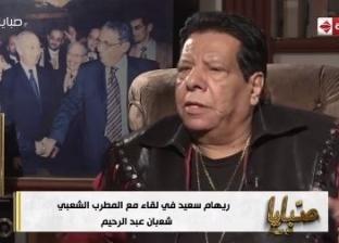 """شعبولا: """"مؤمن بالله وممكن أموت بكرة ومش خايف"""""""