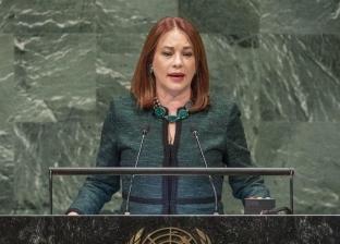 الخميس.. رئيسة الجمعية العامة للأمم المتحدة تحاضر في جامعة القاهرة
