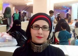 غدا.. نيفين منصور ضيفة برنامج 8 الصبح على Dmc