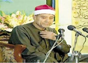 الشيخ راغب مصطفى غلوش.. صاحب الحنجرة الذهبية