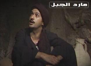 «مارد الجبل» سبب شهرة رجاء حسين وإبراهيم نصر