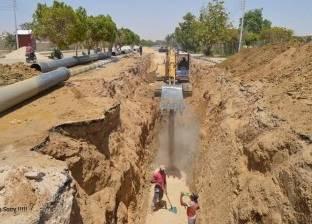 بريد الوطن| متى ينتهى الصرف الصحى لمدينة القرين بالشرقية؟