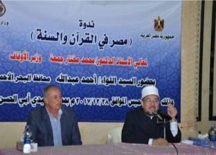 وزير الأوقاف: تكثيف القوافل الدعوية إلى حلايب وشلاتين