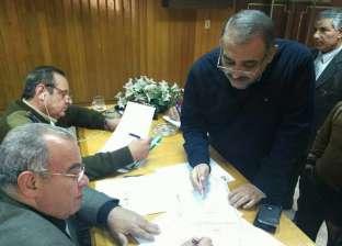 """""""اللجنة العامة للانتخابات"""" تنتهي من تلقي أوراق المرشحين بدائرة """"تلا"""" بالمنوفية"""