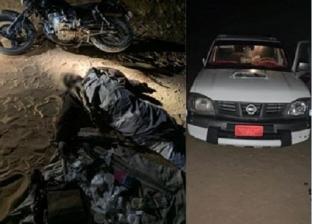 """مقتل تاجر هيروين في تبادل لإطلاق النار مع الشرطة بـ""""السحر والجمال"""""""