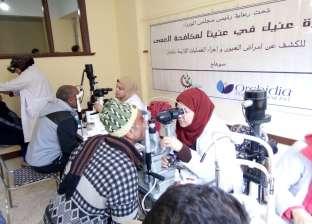 """""""عنيك في عنينا"""": توزيع نظارات طبية مجانا على 800 مواطن بالشرقية"""