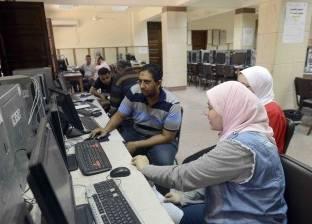 """50 طالبا سجلوا رغباتهم تقليل الاغتراب بمعمل """"بحوث جامعة القاهرة"""""""