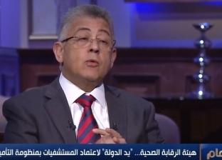 """أشرف إسماعيل: """"الرقابة الصحية"""" هيئة مستقلة تتبع رئيس الجمهورية"""