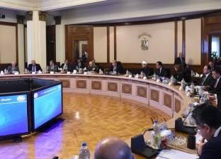 """""""الوزراء"""" يوافق على تعديل قرار إنشاء المجلس الأعلى للآثار"""
