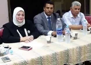 """وكيل """"تعليم كفر الشيخ"""" تناقش استعدادات العام الدراسي الجديد"""