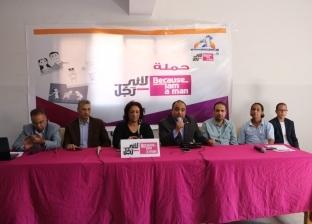 """بالصور  انطلاق حملة المجلس القومي للمرأة """"لأني رجل"""" في السويس"""