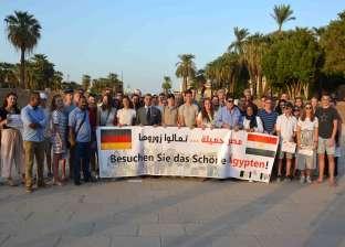 طلاب ألمان يشاركون فى مبادرة «مصر جميلة.. تعالوا زوروها»