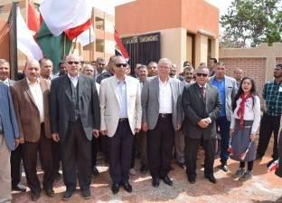 افتتاح مدرسة تعليم أساسي ومبنيين إداريين ضمن احتفالات عيد المنيا