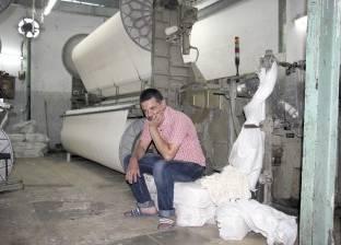 «عقدة الخواجة» تضرب صناعة النسيج