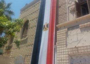 بالصور| أعلام مصر تزين المصالح الحكومية بقنا احتفالا بذكرى 30 يونيو