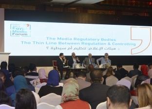 ياسر الزيات بمنتدى «إعلام مصر»: الجمهور أصبح قادرا على محاسبتنا