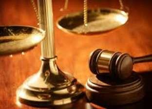 """المحكمة تودع حيثيات الحكم في قضية """"التمويل الأجنبي"""""""