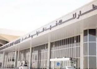 مطار الملك فهد يعتزم إنشاء صالة إنهاء إجراءات سفر الركاب بوسط الدمام