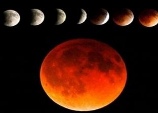 """""""الوز يستيقظ والمواليد تزيد"""".. غرائب وفوائد تصاحب خسوف القمر"""