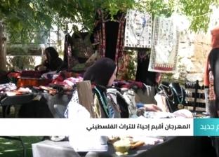 وزير الثقافة الفلسطيني: احتفالنا بـ يوم التراث تأكيد لهويتنا ووجودنا