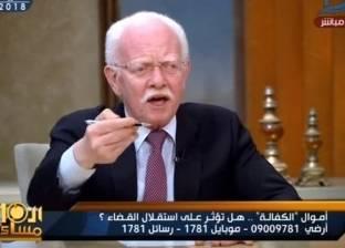 """عبد الرازق عن الحصول على نصف الكفالة لعلاج القضاة: """"إحنا متبهدلين"""""""