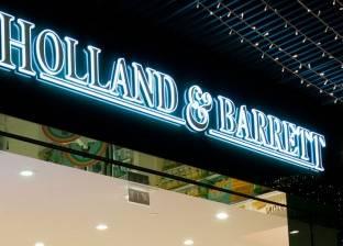 "ملياردير روسي يشتري ""هولاند آند باريت"" مقابل 2 مليار يورو"