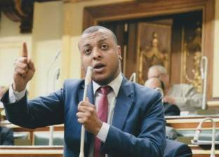 برلماني: مشروع قانون لمنع استغلال الشقق المؤجرة في أعمال إرهابية