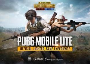 إطلاق نسخة جديدة من لعبة PUBG MOBILE أخف وأسرع